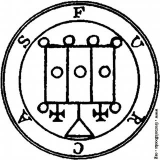 (B) Trouver Vos Anges Gardiens/Animal Totem 16030811210720653514041503