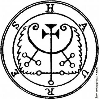 (B) Trouver Vos Anges Gardiens/Animal Totem 16030811212520653514041517
