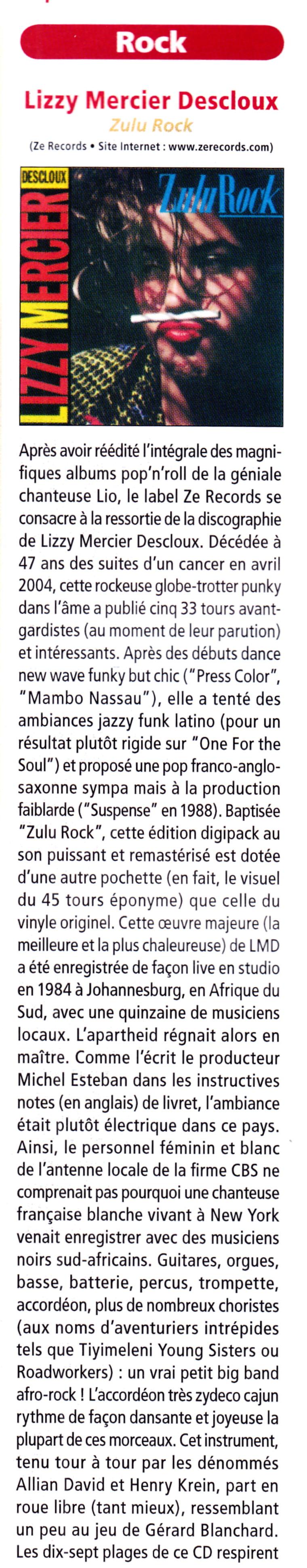 """LIZZY MERCIER DESCLOUX, album """"Zulu Rock"""" (1984, réédité par ZeRecords en 2006) : chronique 16031008562620773814048809"""