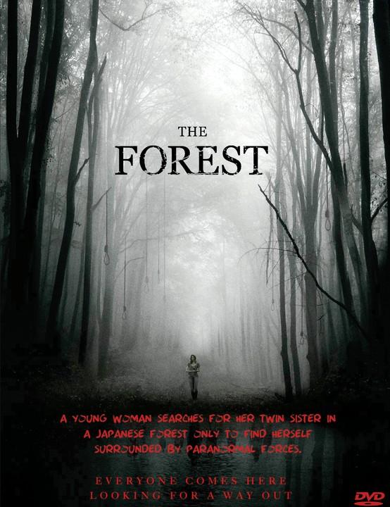 自殺森林 The Forest
