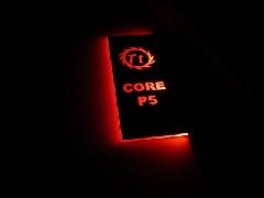 Service backplate - core P5