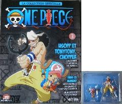 Figurine One Piece - 03.jpg