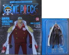 ANIME - One Piece - Figurine One Piece - 34