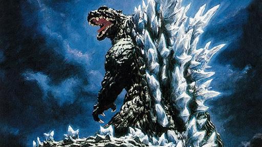 LA SF À YOM - Godzilla dans Cinéma bis 16062508331615263614332010