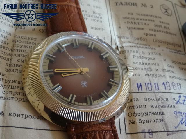 Heureux possesseurs de RAKETA , montrez nous vos plus belles pièces ! 16072510013612775414394230