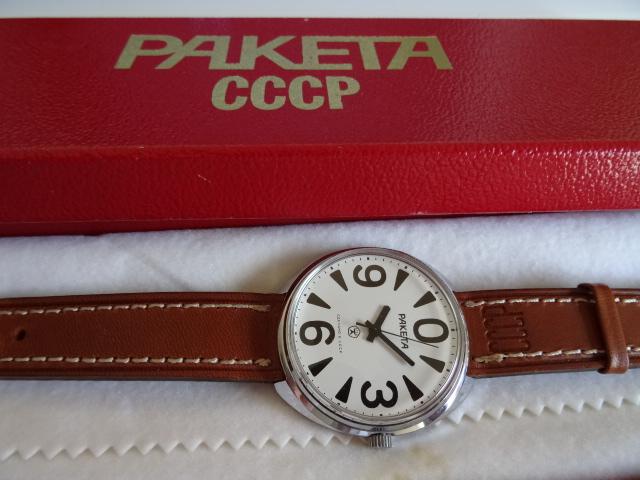 Quels bracelets historiquement corrects pour ZAKAZ années 70-80 16081301462912775414427119