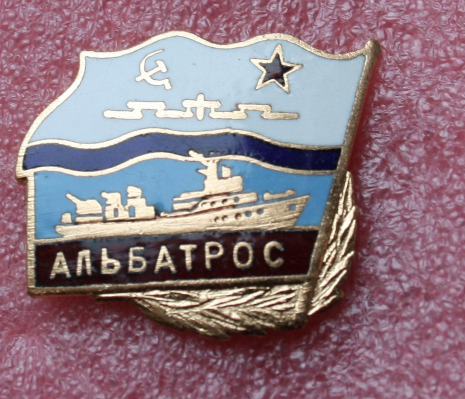 Vostok albatros : les origines 16081407473312775414428988