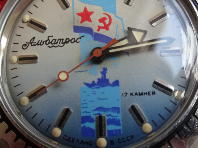 Vostok albatros : les origines 16081708325912775414435702