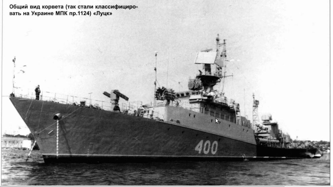 Vostok albatros : les origines 16081709375512775414434117
