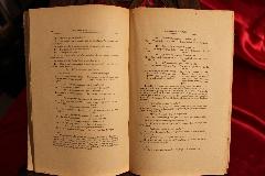 Album 1947 A VOIR FRANC-MAçONNERIE JM RAGON MAçONNERIE OCCULTE INITIATION HERMETIQUE