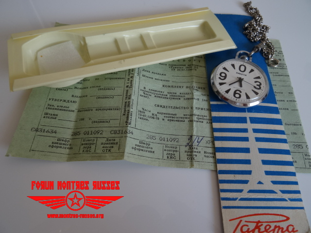 Heureux possesseurs de RAKETA , montrez nous vos plus belles pièces ! - Page 2 16082509345812775414451445