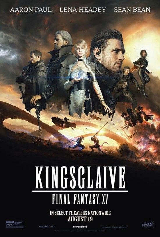 最終幻想15:王者之劍  Kingsglaive Final Fantasy XV