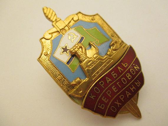 Vostok albatros : les origines 16092209182112775414507890
