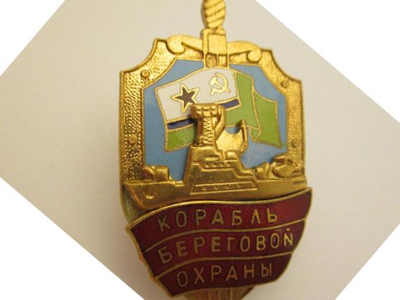 Vostok albatros : les origines 16092909041912775414523016