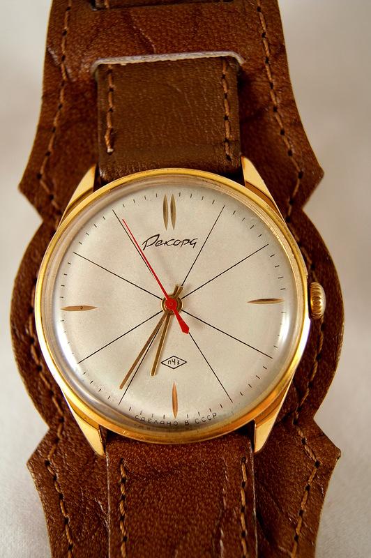 Répertoire des marques des montres soviétiques 16100202572712775414530640