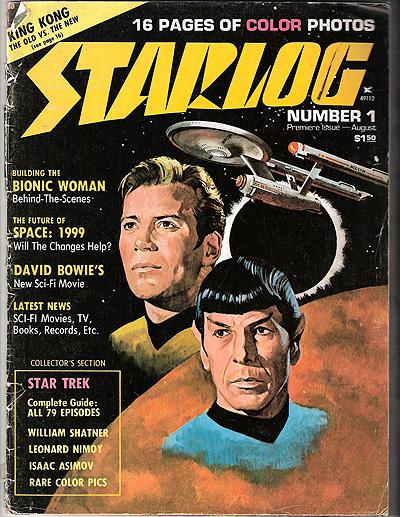 Une histoire de magazine : Starlog dans Cinéma 16100203423015263614530022