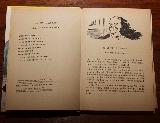 Les anciennes éditions de la série Alice. - Page 2 Mini_1610020946245466014530113