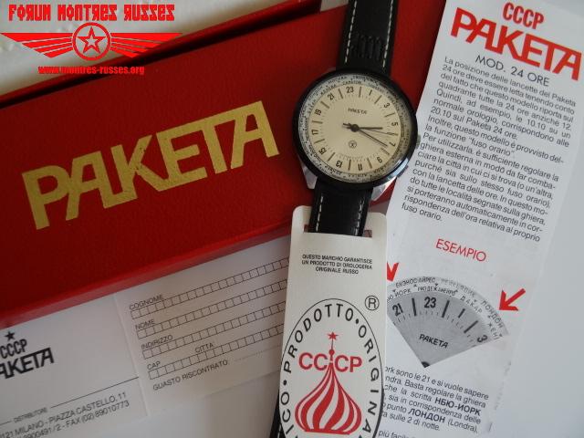 Heureux possesseurs de RAKETA , montrez nous vos plus belles pièces ! - Page 2 16100307591212775414533161