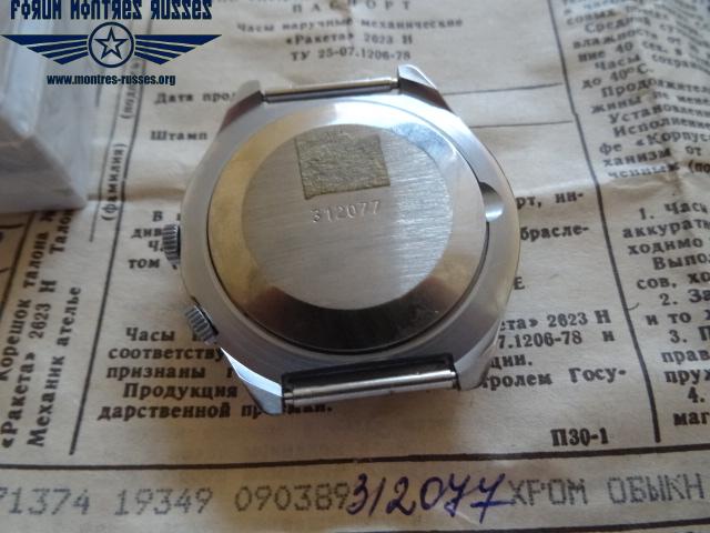 Heureux possesseurs de RAKETA , montrez nous vos plus belles pièces ! - Page 2 16100509011212775414536815