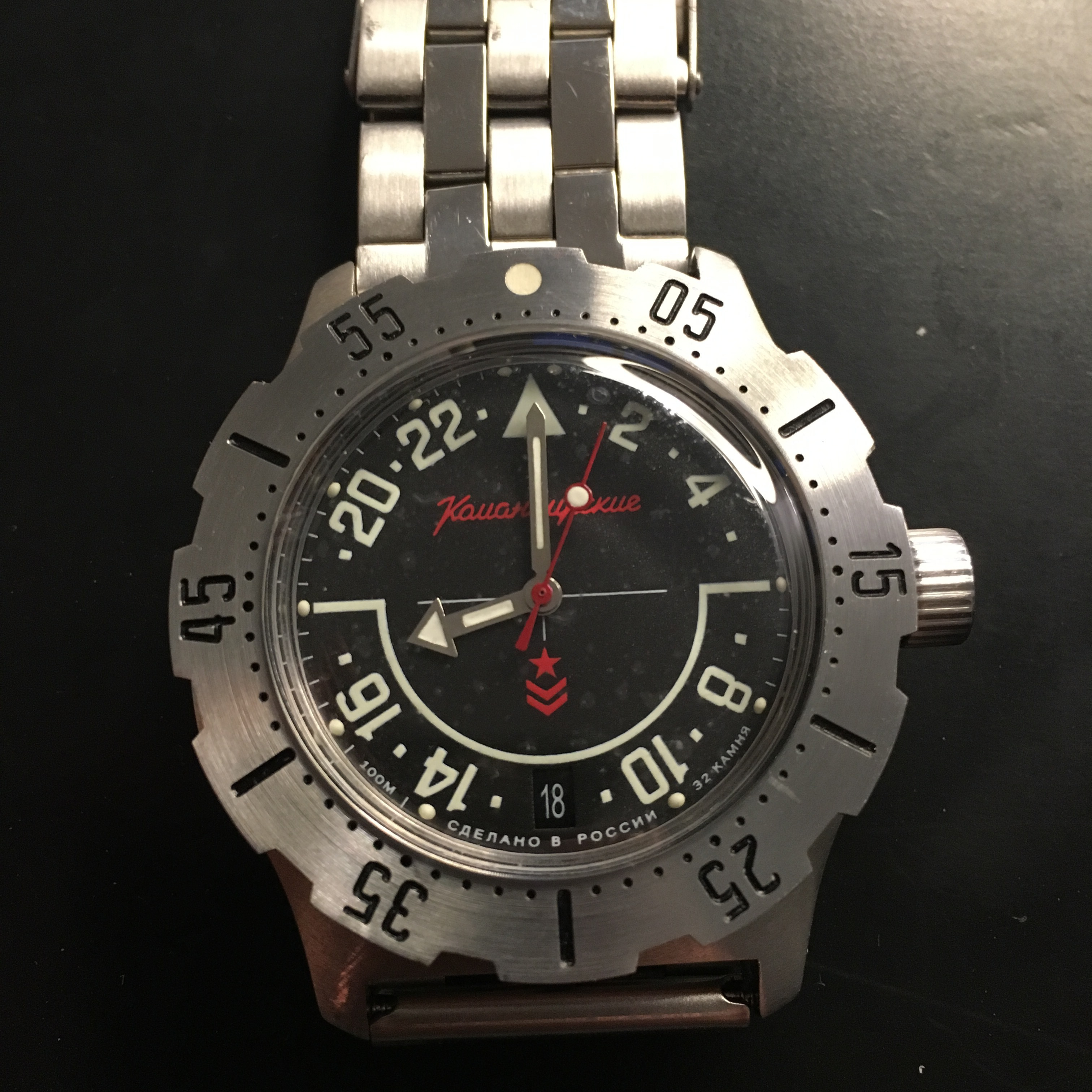 CHI Vostok 100m 24h 16112108371120936714649946