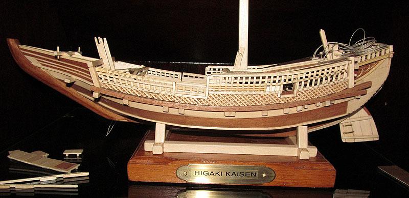Construction d'un Higaki Kaisen - 1/72 - Scratch  - Page 6 17011206334818121214768469