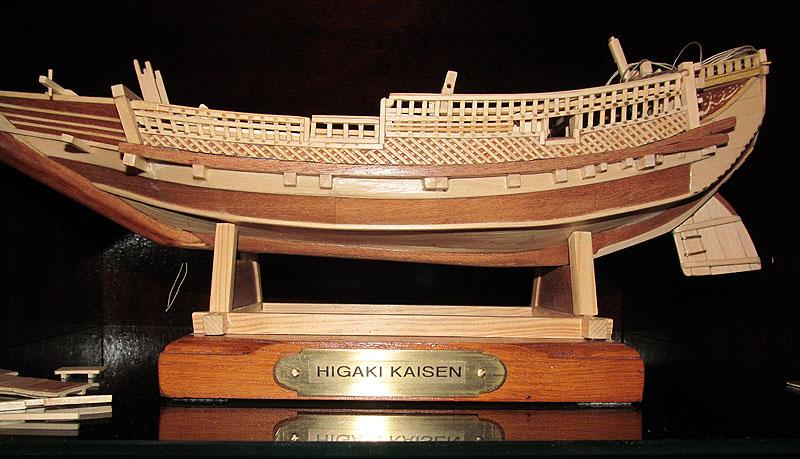 Construction d'un Higaki Kaisen - 1/72 - Scratch  - Page 6 17011206334918121214768470