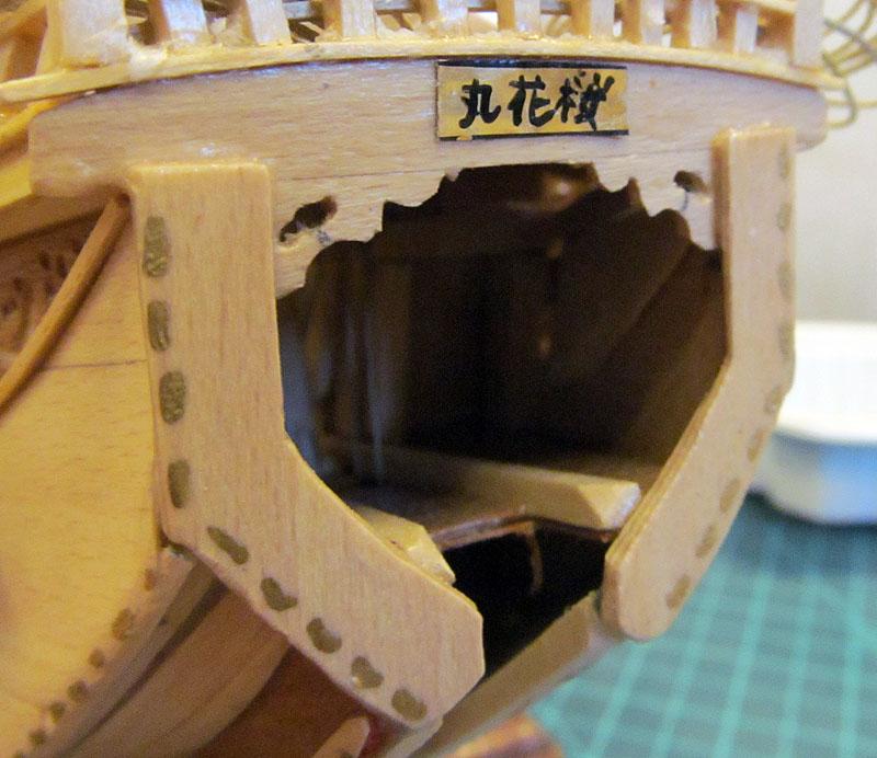 Construction d'un Higaki Kaisen - 1/72 - Scratch  - Page 6 17011804583718121214781708